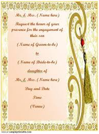 indian marriage invitation printable