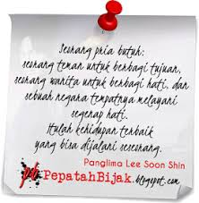 kutipan inspiratif kutipan drama korea quotes gu family book