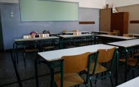 Ξεκινούν τα μαθήματα στο Κοινωνικό Φροντιστήριο του δήμου Αθηναίων ...