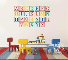 Alphabet Wall Decal Abc Playroom Wall Decal Abc Wall Decal Etsy