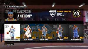 NBA 2K19: 2007-2008 Denver Nuggets Player Ratings and Roster - RealSport