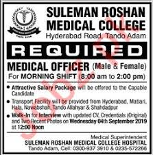 Suleman Roshan Medical College Tando Adam Jobs 2019 2020 Job Advertisement  Pakistan