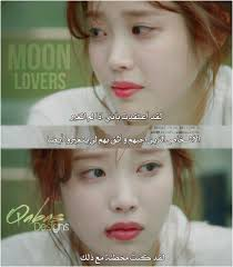 asia kdrama korea age of youth jung aye eun animated gif