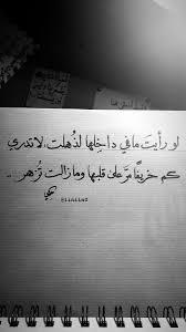 On Twitter اشوف بعيونك حزن من زعل الورد الندي علميني