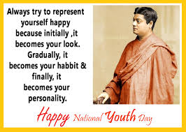 happy morning quotes happy national youth day