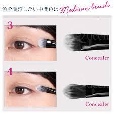 auc pa ppar eye shadow brush makeup