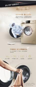 Máy giặt và sấy khô tự động Haier 10 kg có máy giặt sấy gia đình  XQG100-HB816G | Tàu Tốc Hành | Đặt hàng cực dễ - Không thể chậm trễ