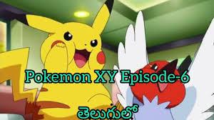 Pokemon XY Episode-6 in Telugu | my first channel Cartoons Telugu ...