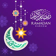 صور رمضان 2019 صور رمضانية رسائل واتس اب خلفيات جديدة مصراوى الشامل