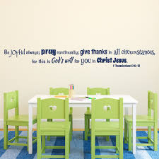 1 Thessalonians 5 16 18 Vinyl Wall Decal 4 Give Thanks Be Joyful Pray Bible Verse Wall Quote Scripture Wall Art 1th5v16 0004