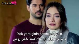 اغاني تركية حزينة جدا مترجمة للعربية لم يسبق له مثيل الصور Tier3 Xyz