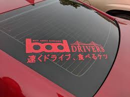 Bay Area Discord Drivers Decal Pushtostart