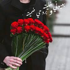 حب حبيبي احبك اعشقك وفاء عمري قمري نجمي وردة وردتي سلام محبة
