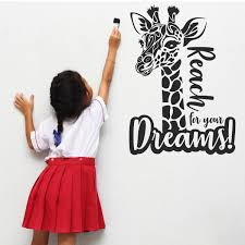 Tribal Giraffe Reach For Your Dreams Nursery Room Vinyl Wall Decal Sticker The Decal Guru