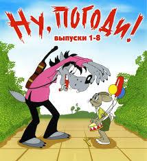 Những bộ phim hoạt hình gắn với thơ ấu của thế hệ 8X-9X - Phim ...