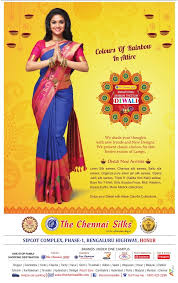 chennai silks we shade your thoughts