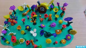 Коллективная работа из пластилина «Цветочная поляна». Воспитателям ...
