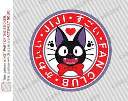 Kiki S Delivery Service Jiji Fan Club Car Truck Suv Vinyl Bumper Sticker Ebay