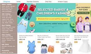 best children clothing wholer