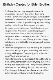 birthday quotes for brother brother quotes birthday quotes