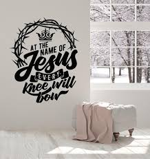 Vinyl Wall Decal Words Jesus Christ The Bible Religion Art Prayer Room Wallstickers4you