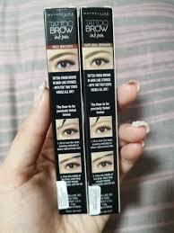 eyebrow health beauty makeup on