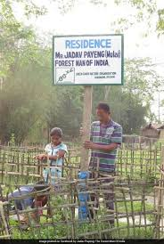 Forest Man of India: A Farmer From Assam Has Grown A Forest On Barren Land  By Planting Trees For Last 40 Years   Swachh Warrior
