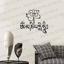 Vinyl Wall Decals Mandala Om Symbol Flower Lotus Home Decor Buddha Mantra Sticker Printing Wall Decal Pw535 Wall Stickers Aliexpress