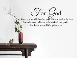 John 3 16 Vinyl Wall Decal For God So Loved The World That Etsy Vinyl Wall Decals Scripture Wall Decal Wall Decals