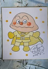 Tablero De Arte Shikishi 89b Dibujado A Mano Takashi Yanase
