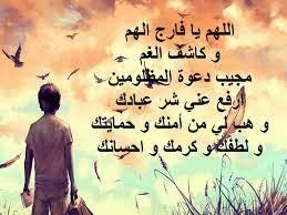 خلفيات دعاء اجمل خلفيه ادعية اسلاميه حبيبي