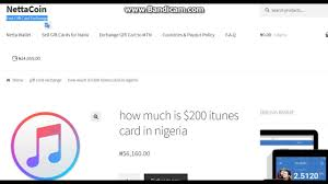 how much is 200 itunes card in nigeria