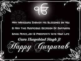 gurpurab pictures images page
