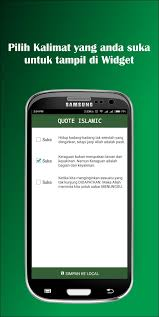 widget islamic quote widget kata bijak islami for android apk