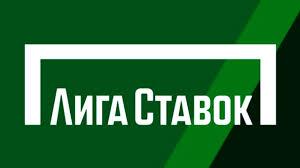 Лацио - Боруссия Дортмунд 20 октября 2020 бесплатный прогноз анализ до  игры, ставки на Лига чемпионов