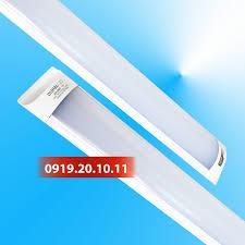 ĐÈN ỐP TRẦN LED CHỤP MICA-DUHAL - - - - - - ĐIỆN NƯỚC TẤN PHÁT - 0919201011  - để được giá tốt nhất - - - - - : ĐÈN ỐP TRẦN LED CHỤP MICA 1.2m-SDLD840