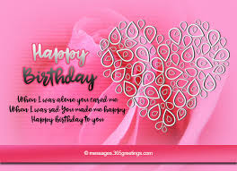 birthday wishes for husband greetings com