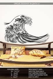 Wave Wall Decal Japan Wall Sticker Ocean Wall Decor Sea Etsy