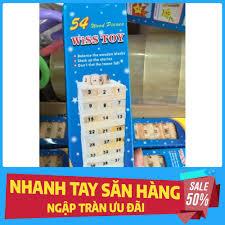 Mua [SALE SẬP SÀN] Trò chơi - Rút gỗ thông minh - Trò chơi - Rút gỗ thông  minh chỉ 35.000₫