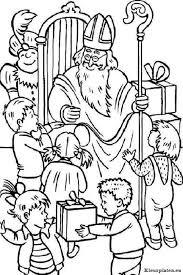 Veel Kinderen Bij Sinterklaas Kleurplaat