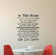 In This House We Do Geek Wall Decal Quote Gift Vinyl Sticker Poster Decor 631 Ebay
