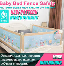 Best Top 10 Bed Guard Rail Ideas And Get Free Shipping 6hafnmh6