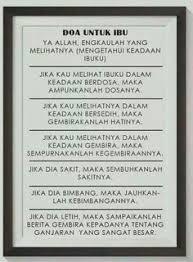 best ibuku surga ku images islamic quotes islam doa islam
