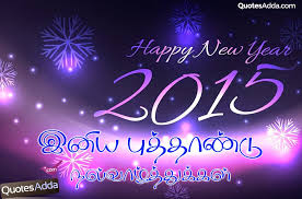 new year greetings vuch x px com