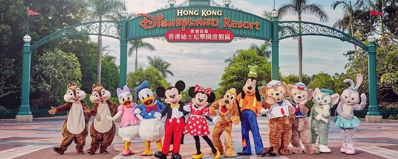 "Image result for Hong Kong Disneyland"""