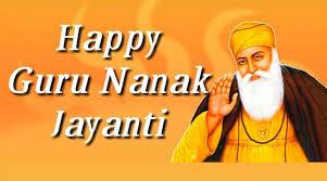 happy guru nanak jayanti nov