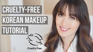 free korean makeup tutorial