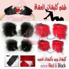 روان المصرية للالعاب الزوجية المثيرة Facebook