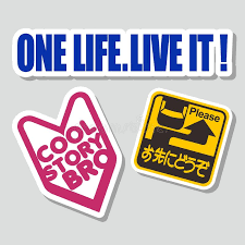 Vinyl Stickers And Badges On Car Graphic Design For T Shirt And Stickers Decal Designs For Asian And Japanese Cars Culture Stock Vector Illustration Of Checker Kits 107088333