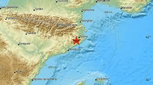 Spagna : scossa di terremoto nettamente avvertita tra Barcellona e Girona  [DATI EMSC]